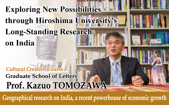 Exploring new possibilities through Hiroshima University's long-standing research on India