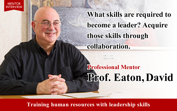 What skills are required to become a leader? Acquire those skills through collaboration.