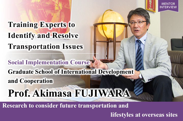 Training Experts to Identify and Resolve Transportation Issues Research to consider future transportation and lifestyles at overseas sites