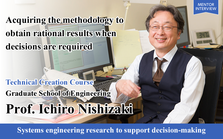 Acquiring the methodology to obtain rational results when decisions are required