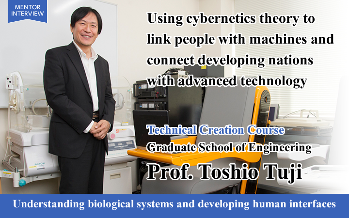 Using cybernetics theory to link people with machines and connect developing nations with advanced technology