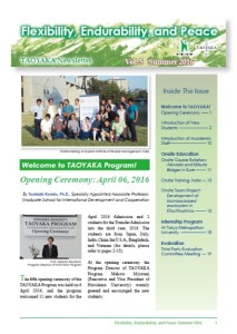 Newsletter_Vol.5