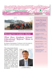 Newsletter_vol4_top
