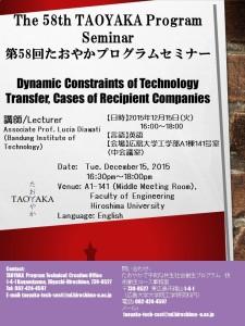 58th_taoyaka_program_seminar_poster