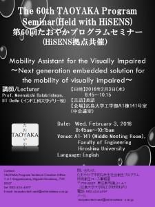 60th taoyaka program seminar poster
