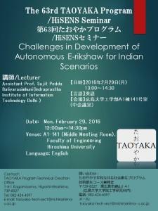 63rd seminar poster
