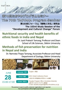the 70th taoyaka program seminar