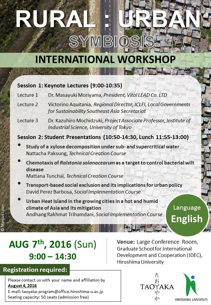Flyer for International Workshop