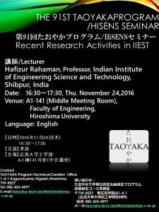 91st_taoyaka_program_seminar_poster