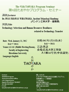 the 95th taoyaka program seminar poster