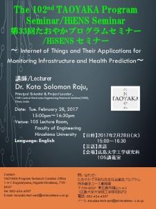 102nd Taoyaka Program Seminar Poster