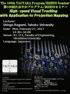 the 100th taoyaka program seminar